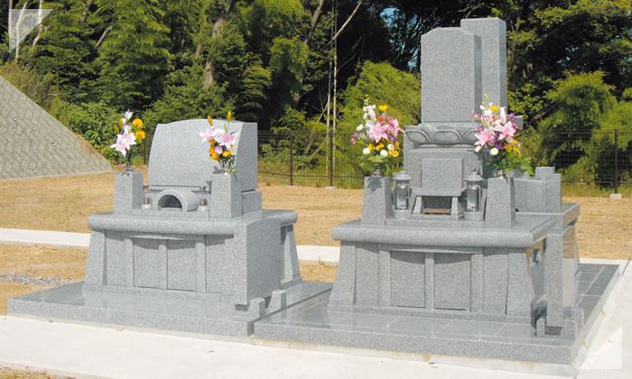 いろいろなタイプのお墓を用意しています